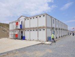 Gli edifici di cantiere del 3 ° aeroporto sono stati completati da Karmod