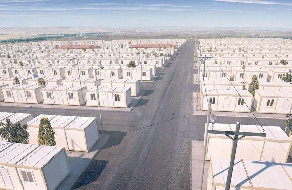 Campi di rifugiati temporanei