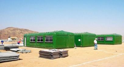 Il progetto Ice Cabin in Eritrea